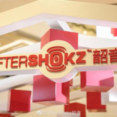 当红不让的网红打卡地,AfterShokz韶音快闪店风靡成都广州