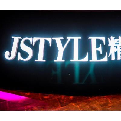艺术家李晓玲惊艳亮相平遥JSTYLE精美年度颁奖盛典